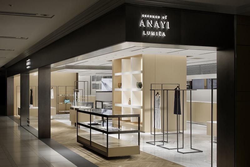 essence of ANAYI LUMIÈA 新丸の内ビルディング