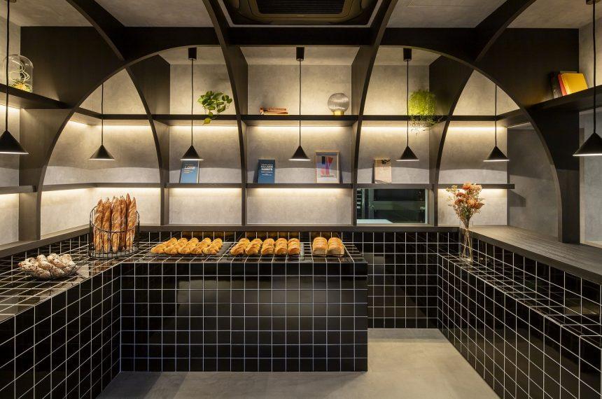 Reminisce bakery